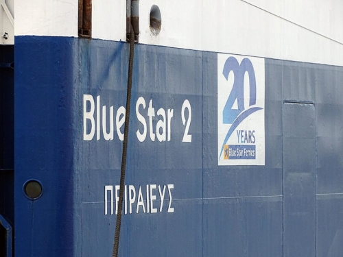 blue star 20 years logos