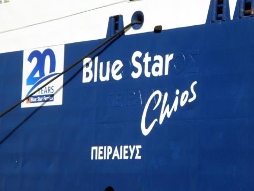 blue star chios