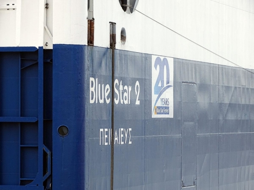 blue star logo 20 years