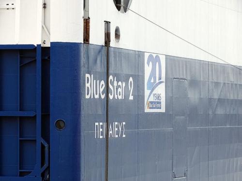 blue star logo 20 years