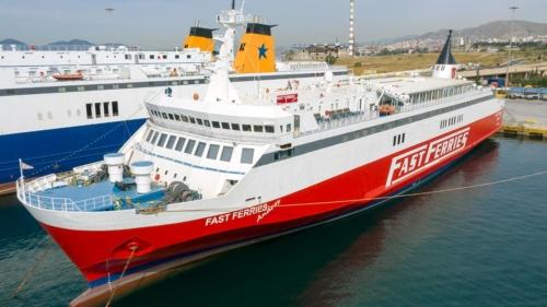 Fast Ferries Andros (ex. Eptanisos) - Photos