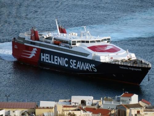 Hellenic Highspeed (ex. Hellenic Wind) - Photos