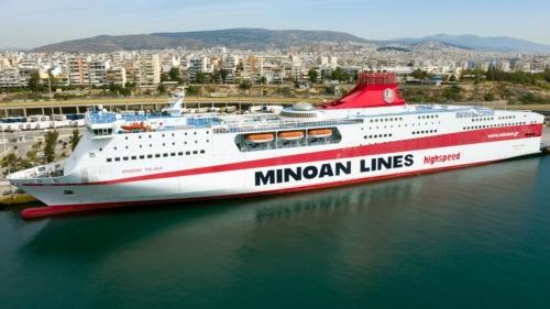 Cruise Bonaria (ex.Knossos Palace) - Photos