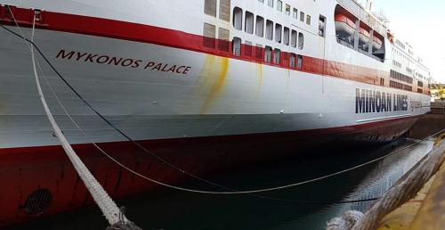 """MYKONOS PALACE - Palumbo Malta Shipyard 20/1/2019"""