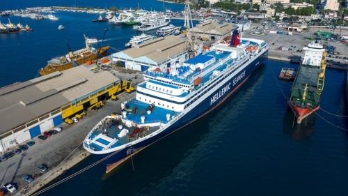 Nissos Rodos (ex. Hellenic Voyager) - Dry Docking