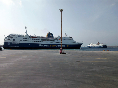 Superferry II-Superferry