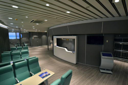 Super Express - Deck 2 - Reception