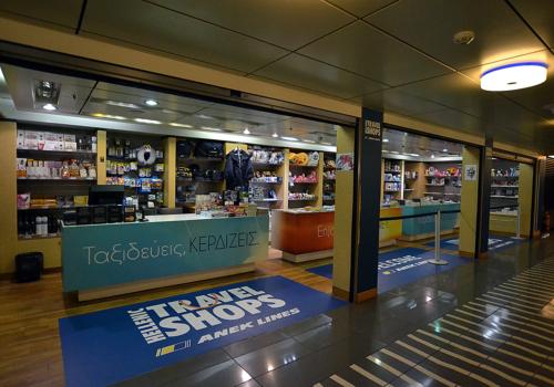 Elyros - Shops