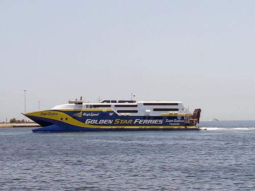Super Express (ex.Golden Express) - Photos