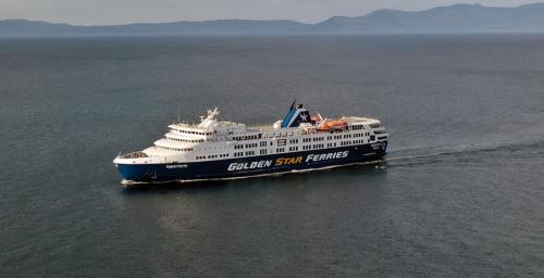 Superferry (ex. Golden Ferry,Kogane Maru) - Photos